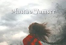 Mastho-Vamsee-author