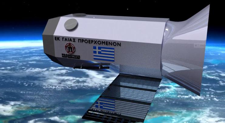 prometheus-space-technologies